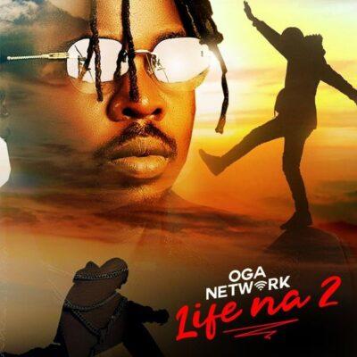Oga Network Life Na 2 1
